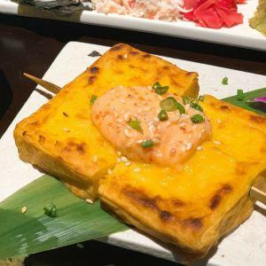 魔丼屋(日月光店)旅游景点攻略图