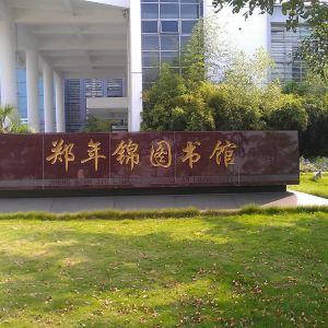 华侨大学旅游景点攻略图