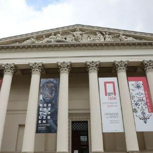 国立博物馆旅游景点攻略图