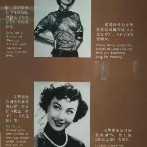上海电影博物馆旅游景点攻略图