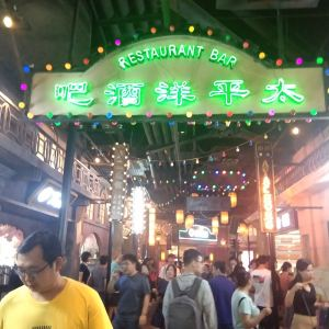 1192弄老上海风情街旅游景点攻略图