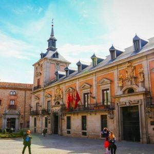 马德里市政广场旅游景点攻略图