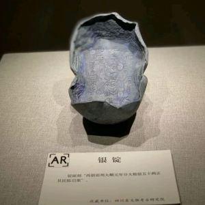 四川博物院旅游景点攻略图