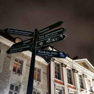 塔林老城旅游景点攻略图