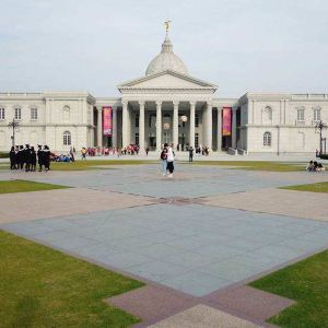 奇美博物馆旅游景点攻略图