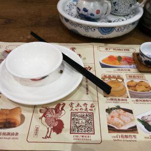 赏点点心(广州塔店)旅游景点攻略图