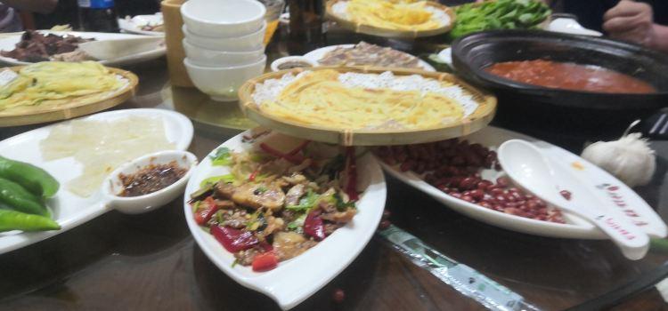 米記老字型大小砂鍋餅店(站前路店)1