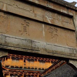 正宗113号米豆腐店(刘晓庆米豆腐店)旅游景点攻略图