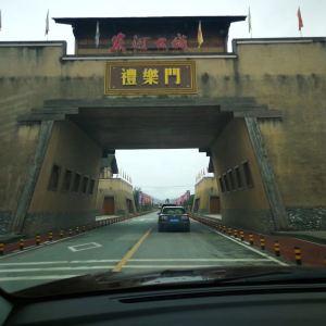 宋城炭河古城旅游景点攻略图
