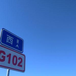 东极广场旅游景点攻略图