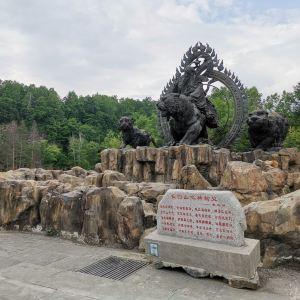 讷殷古城旅游景点攻略图
