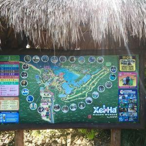 谢尔哈水上乐园旅游景点攻略图