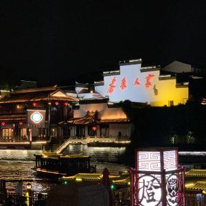 南京夫子庙旅游景点攻略图
