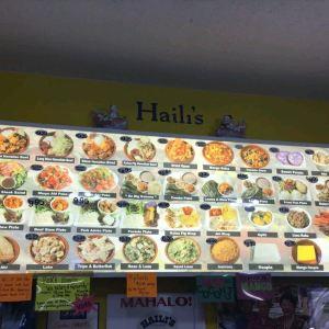 Haili's Hawaiian Food旅游景点攻略图