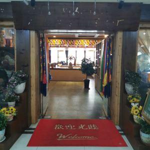 清水荷花素食餐厅(拉萨店)旅游景点攻略图
