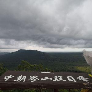 长白山奶头山女真风景区旅游景点攻略图
