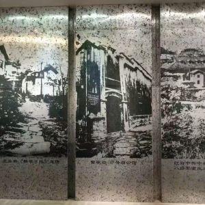 红岩革命纪念馆旅游景点攻略图
