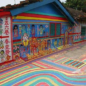 彩虹眷村旅游景点攻略图