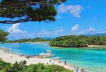 探索小众美景,冲绳离岛5日游
