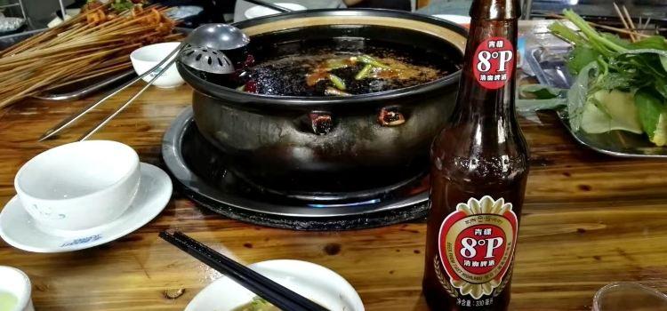 楊縣老媽砂鍋串串(太陽島二路店)