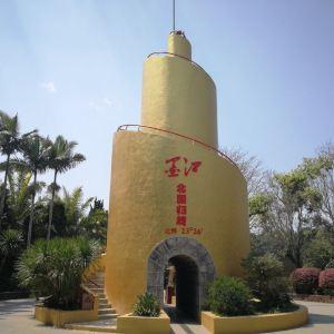 墨江北回归线标志园旅游景点攻略图