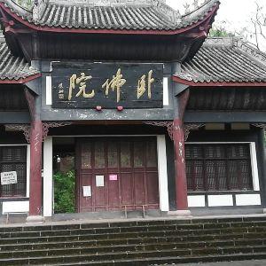 碧峰峡野生动物园旅游景点攻略图