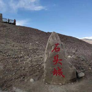 石头城遗址旅游景点攻略图