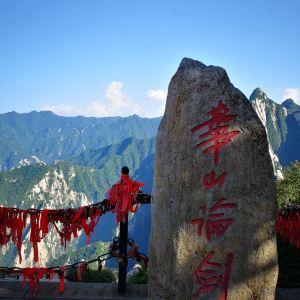 东峰(朝阳峰)旅游景点攻略图