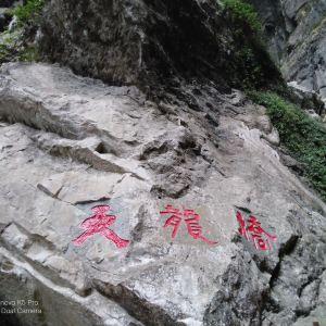 天龙桥旅游景点攻略图
