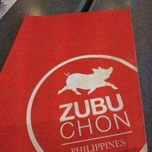 Zubuchon旅游景点攻略图