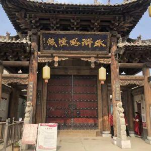 水浒好汉城旅游景点攻略图