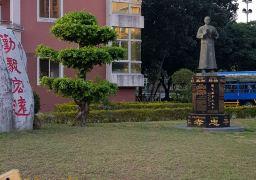 麻豆口保安宫
