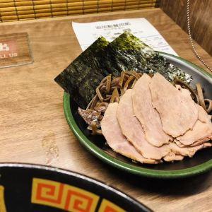 一兰(京都河原町店)旅游景点攻略图