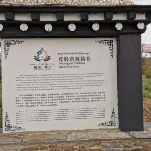 稻城白塔旅游景点攻略图
