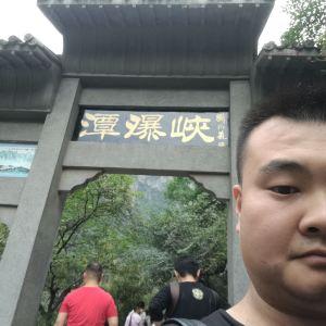 潭瀑峡旅游景点攻略图
