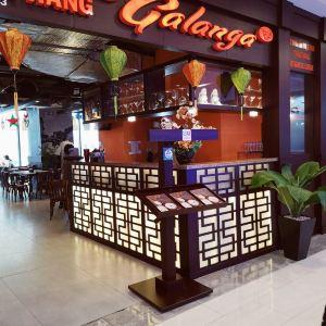 Galangal旅游景点攻略图