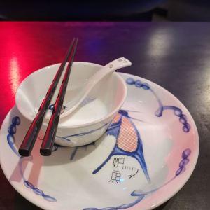 炉鱼(城西银泰城店)旅游景点攻略图