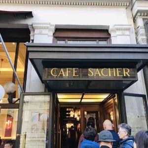 萨赫咖啡馆旅游景点攻略图