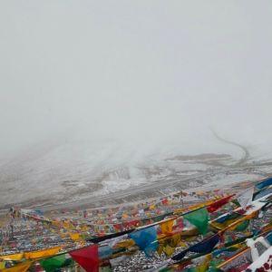 纳木那尼峰旅游景点攻略图
