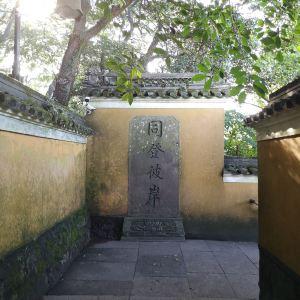 慧济寺旅游景点攻略图