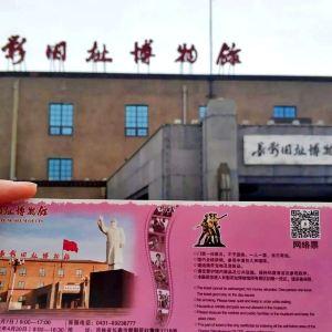 长影旧址博物馆旅游景点攻略图