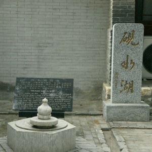 蓟州文庙旅游景点攻略图