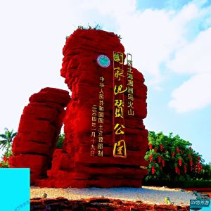 涠洲岛主标志广场旅游景点攻略图