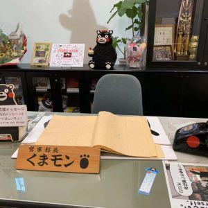 熊本熊部长办公室旅游景点攻略图