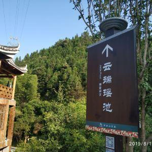 溆浦枫香瑶寨旅游景点攻略图