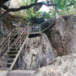 金龙洞旅游景点攻略图