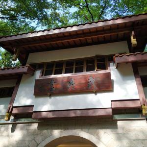 武夷宫旅游景点攻略图