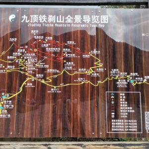 铁刹山旅游景点攻略图