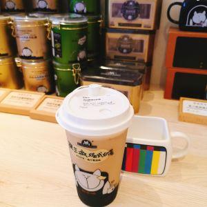 张三疯奶茶店(街心公园店)旅游景点攻略图