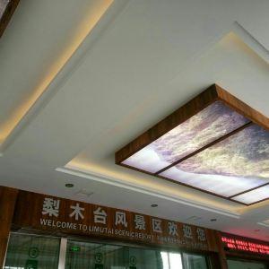 梨木台风景区旅游景点攻略图